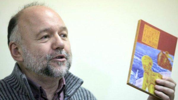Украинский писатель предложил Киеву «приватизировать» русский язык