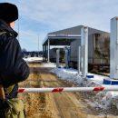 ФСБ хотят изменит политику на границе России