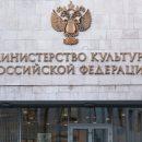Бондарчук и Кончаловский поддержали Минкульт в связи с переносом релизов
