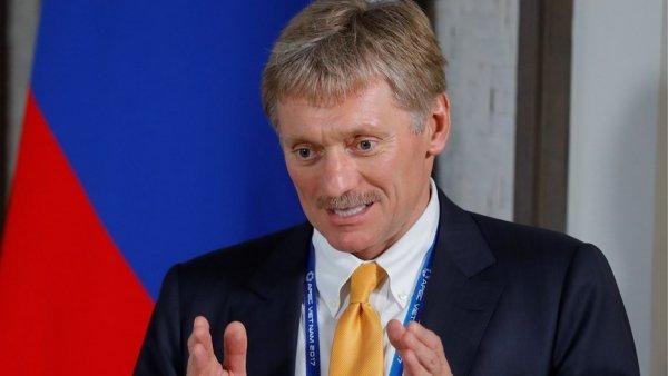Песков назвал коллапсом нынешние отношения России и США