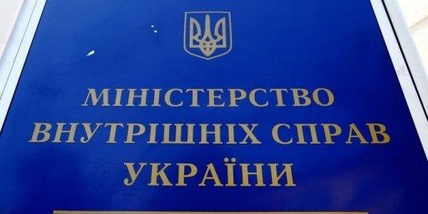 МВД Украины создаст дорожную полицию в Крыму