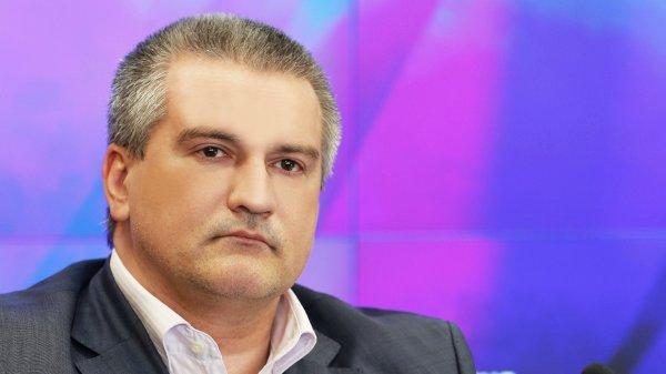 Аксенов назвал Крым «неприступной крепостью»