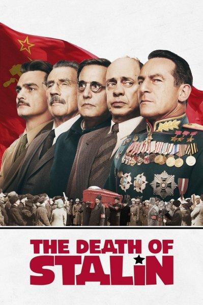 Запрещенное кино: Какие фильмы не получили прокатное удостоверение в России