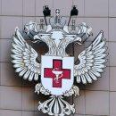 Минздрав введен контроль качества предоставления медицинской помощи
