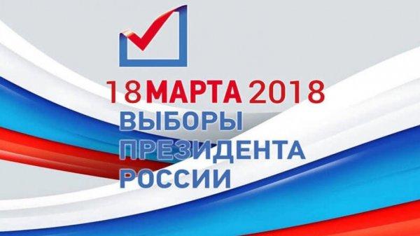 Выборы-2018: Эфир поделили между кандидатами