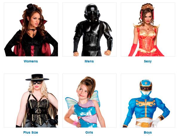 Каталог костюмов на все случаи жизни