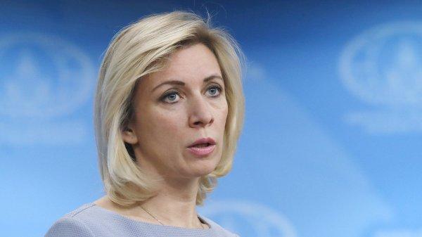 Захарова прокомментировала продление Евросоюзом санкций против России