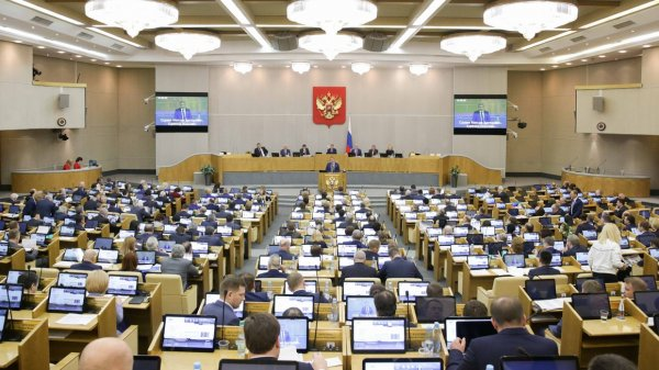 Госдума законодательно закрепит понятие «информационная война против России»