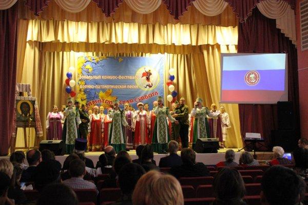 Солистки студии «Россияне» победили на конкурсе патриотической песни