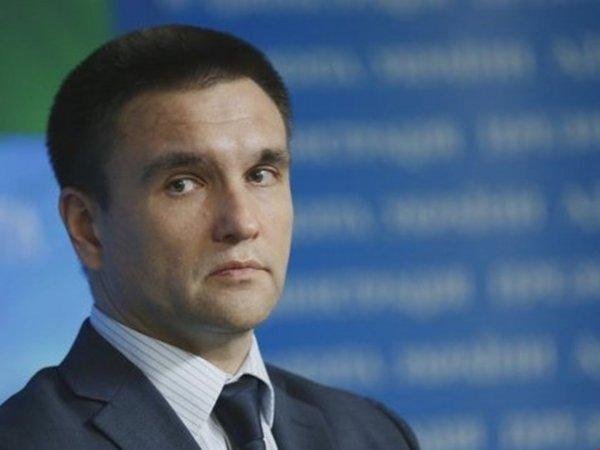 Глава МИД Украины передал ЕС список организаторов выборов в Крыму