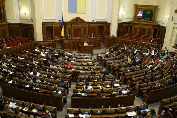Верховная Рада планирует признать выборы президента РФ «нелегитимными»