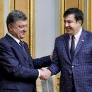 Саакашвили прогнозирует новый майдан и страшную судьбу Порошенко