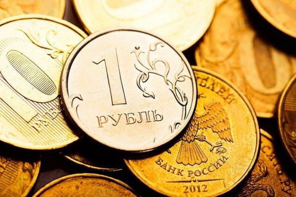 Эксперт рассказал о волатильности рубля после ракетного удара в Сирии