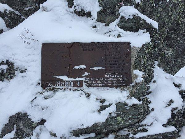 На Урале завершилась съемка тизера к фильму «Перевал Дятлова»