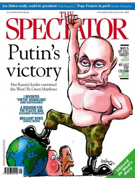 Голый торс Путина и обрюзгший Трамп попали на обложку журнала