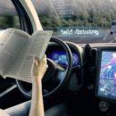 Китайская Alibaba разрабатывает беспилотные автомобили