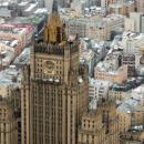 В МИД РФ рассказали о возможном прекращении авиасообщения между Россией и США