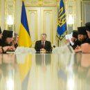 Вселенский патриархат рассмотрел просьбу Порошенко об отдельной церкви