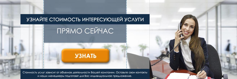Качественные и профессиональные бухгалтерские услуги