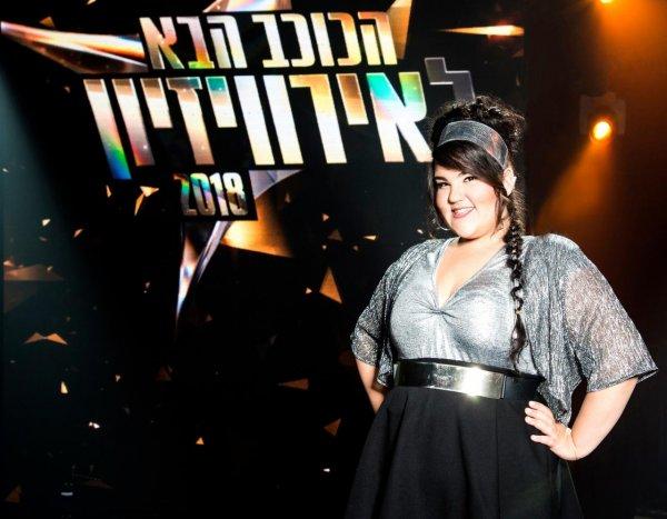 «Ты же корова!»: Переводчик Twitter обозвал победительницу «Евровидения-2018»