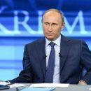 «Прямая линия» с Владимиром Путиным состоится 7 июня