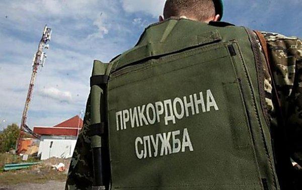 «Новый порохостиль»: Пограничники Украины недовольны указом президента
