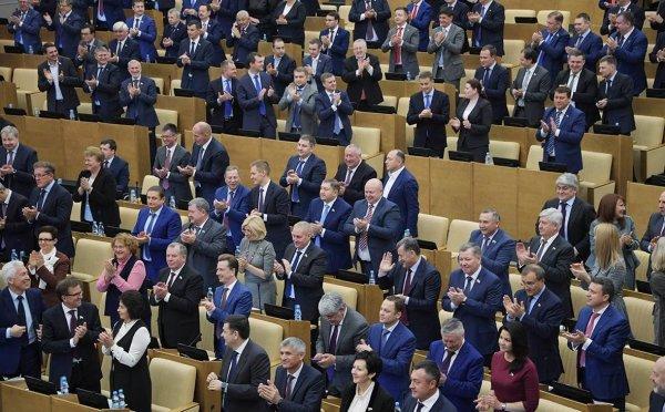 Депутатам Госдумы могут «урезать» зарплаты до 35 тысяч рублей