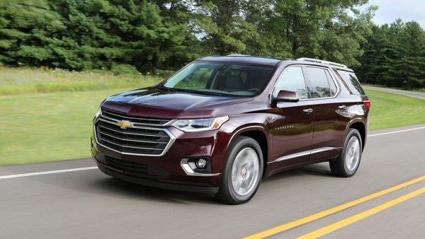 В России стартовали продажи Chevrolet Traverse