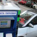 Инспекторы АМПП помогут иногородним болельщикам оплатить парковки в Москве