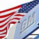 General Motors к 2023 году выпустит для Китая 20 электрокаров