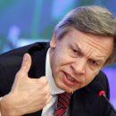 Алексей Пушков прокомментировал слова Кикабидзе о ненависти к СССР