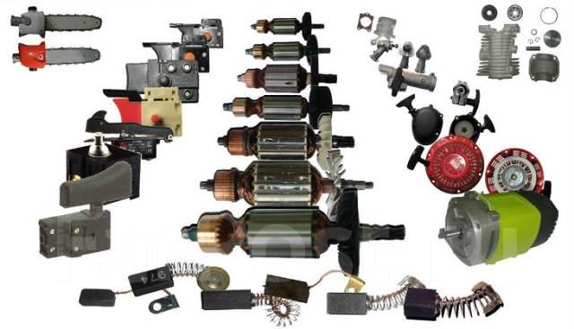 Купити запчастини для електроінструментів