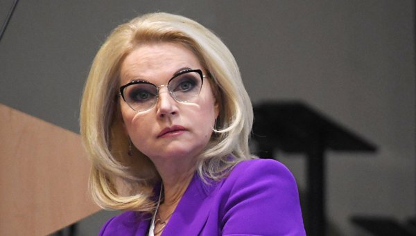 Голикова заявила об увеличении пособия для безработных