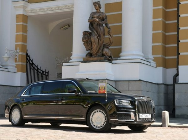 Европейские СМИ назвали лимузин Путина «новым политическим оружием»
