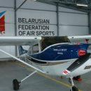 Белорусы собрались совершить кругосветное путешествие на легкомоторном самолёте
