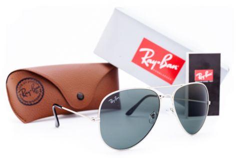 Солнцезащитные очки оптом для вас