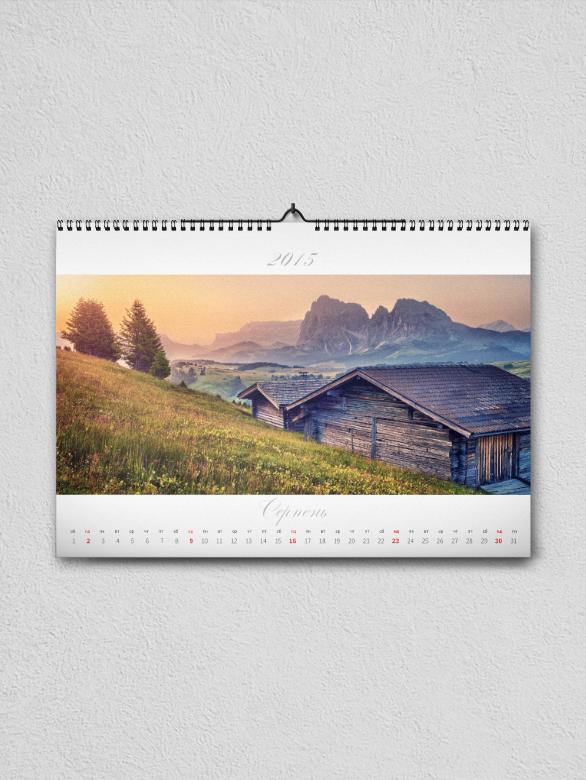Ваш идеальный перекидной календарь