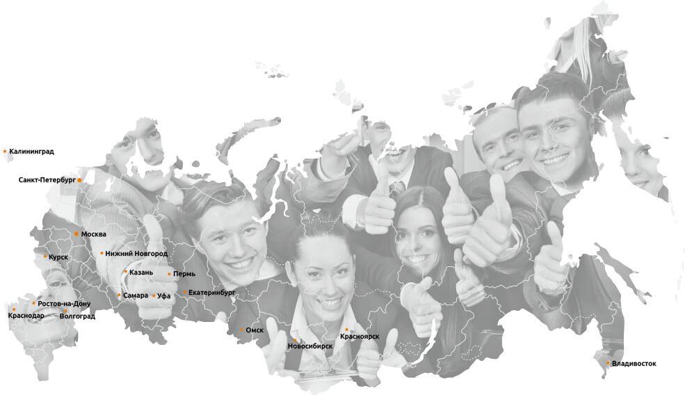 Ведущее маркетинговое агентство для вашего бизнеса