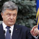 Порошенко подписал закон о запрете «Укроборонпрому» выплачивать долги России