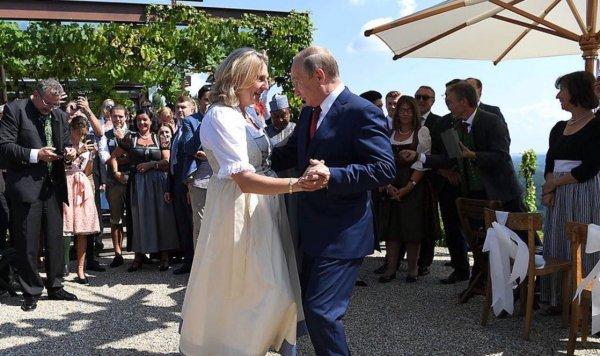 Путин потанцевал с главой МИД Австрии на свадьбе