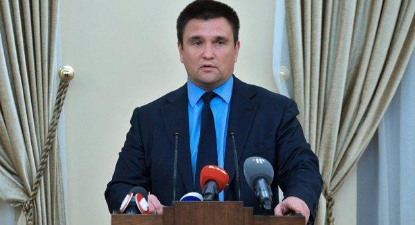 Климкин назвал «позорными» итоги выпускных экзаменов