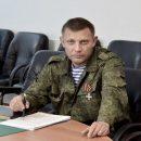 В убийстве Захарченко подозревают его охранника