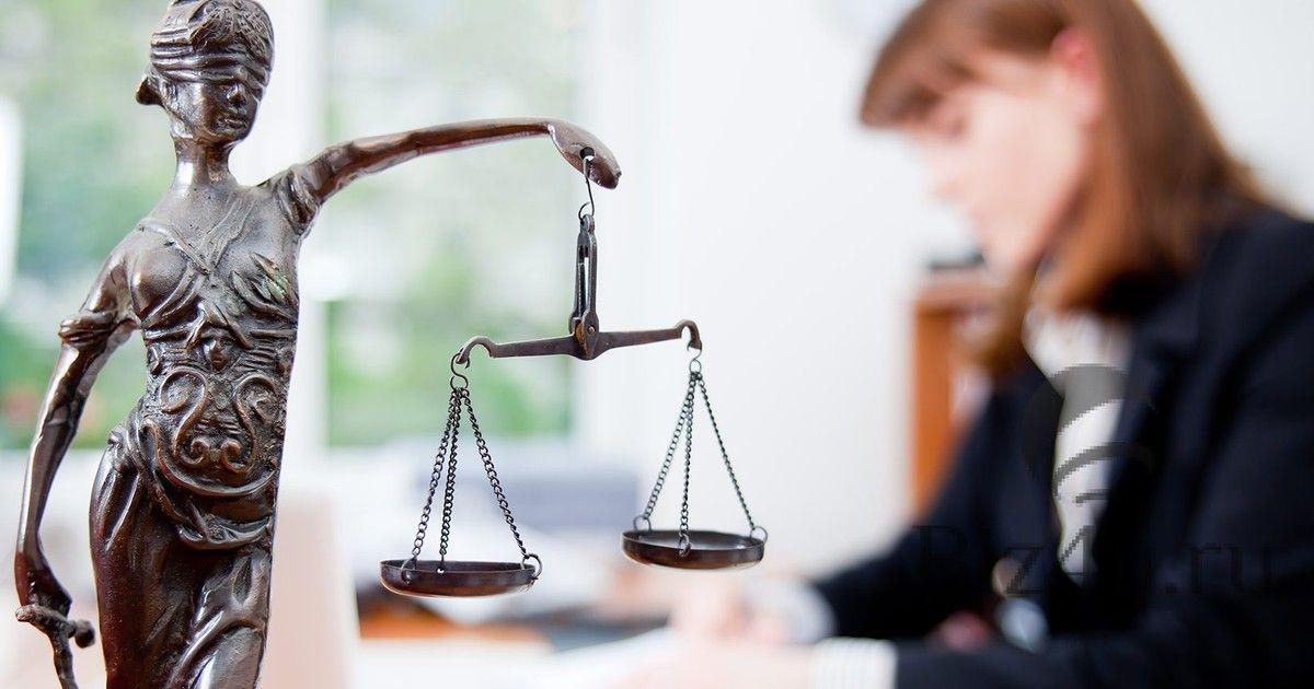 Качественные юридические услуги от профессионалов