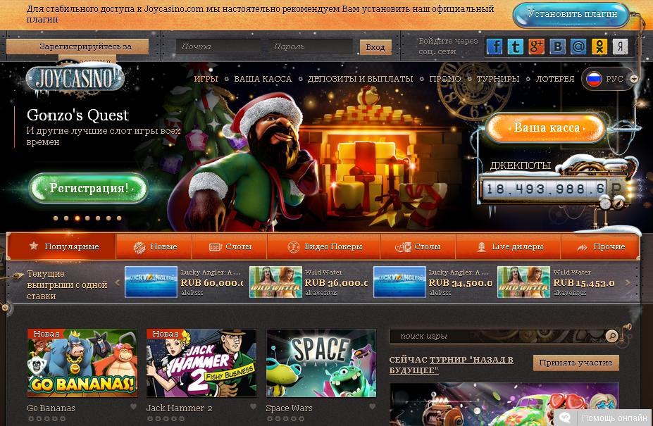Мобильная версия лучшего казино — Джойказино