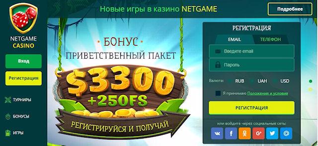 Отличное виртуальное казино с прекрасным сервисом