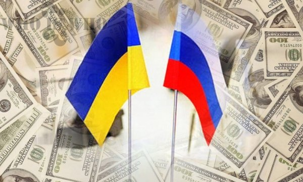 Лондонский суд удовлетворил апелляцию Украины в отношении России по долгу в 3 млрд долларов