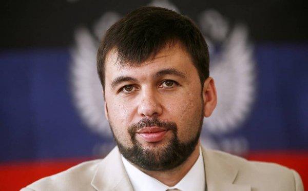 Пушилин отозвался о разрыве договора о дружбе Украины и России