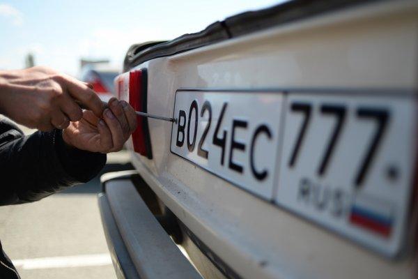 В МВД уточнили правила выдачи новых автономеров