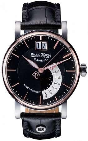 Брендовые часы от «ДЕКА»