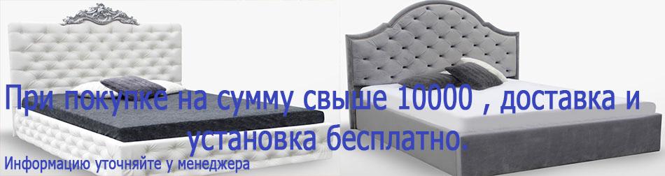 Интернет–магазин мебели №1